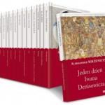 """Kolekcja """"Współczesna literatura rosyjska"""""""