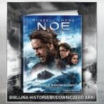 """""""Newsweek"""" z filmem DVD"""