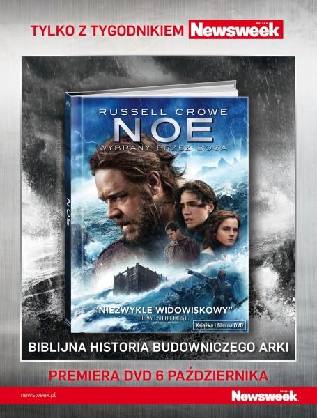 filmnewsweek