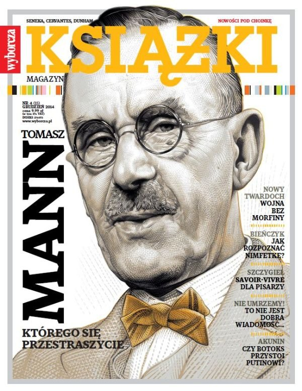 ksiązki magazyn 12 2014