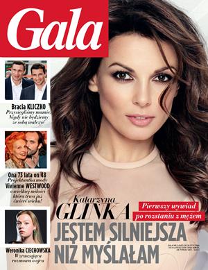 gala 2 2015
