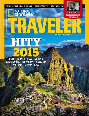 ng traveler 1 2015