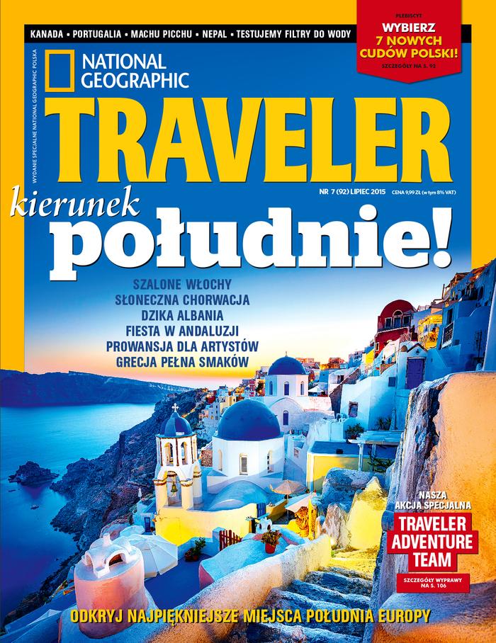 ng traveler 7 2015
