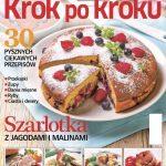 """Wydanie specjalne magazynu """"Sól i Pieprz"""""""